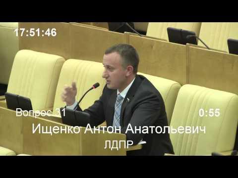 О сокращении численности госслужащих в регионах (Госдума, 16.09.2014)