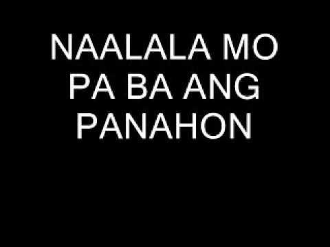 Liana ay isang taong nabubuhay sa kalinga