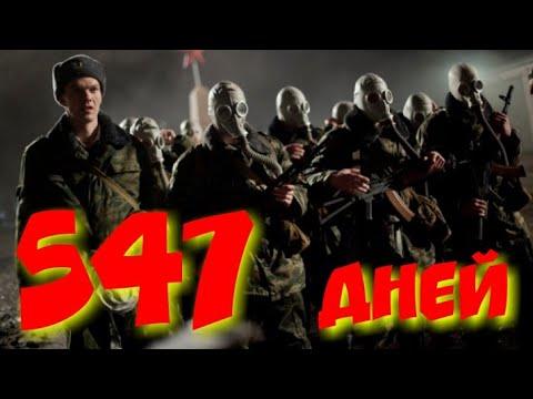 (18+) 547 дней службы в армии. (ненормативная лексика).