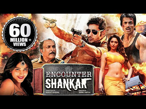 Watch Encounter Shankar