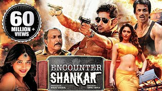 Encounter Shankar (2015) Full Hindi Dubbed Movie | Mahesh Babu, Tamannaah, Sonu Sood, Shruti Haasan - Download this Video in MP3, M4A, WEBM, MP4, 3GP