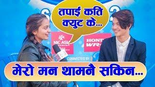 Nepal Idol बाट आउट भएपछि Krishal ले खोले निलिमा स्टेजमा नआउनुको कारण, फ्यानका यस्ता सम्म प्रोपोजल