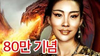 [Eng] 80만 구독기념 상승↑↑↑ 메이크업 L 깡으로버텨라 L 이사배(Risabae Makeup)