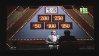 Greatest $100000 Pyramid win