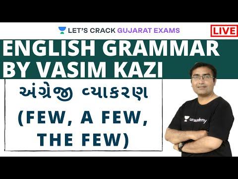 Few, A Few, The Few - Grammar | English For GPSC 2020 | Vasim Kazi