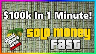 *NEW* HOW TO MAKE $100,000 IN 1 MINUTE! - GTA ONLINE FAST  EASY MONEY GUIDE 1.46 (GTA V)