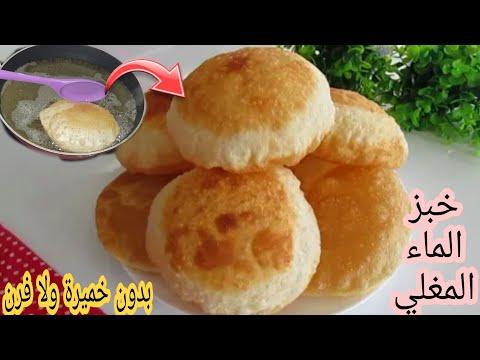 بدون فرن ولا خميرة بالماء المغلي فقط اعملي خبز منفوخ مثل البالون/بالدقيق والماء فقط شئ لايصدق!!