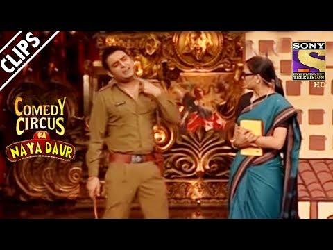 Kapil and his nagging wife shweta comedy circus ke ajoobe kapil asks shweta for a love bite comedy circus ka naya daur publicscrutiny Gallery