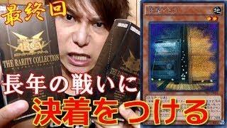 【デュエマ】1パック2000円!! 超高額クジで大当たりカード出現した!【開封動画】