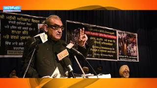 Justice Markandey Katju on World Human Rights Day Conference