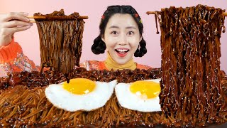 MUKBANG ASMR   Handmade Black Bean Noodles🍜, Enoki Mushrooms & Onion Kimchi Korean Eatingshow 아라 Ara