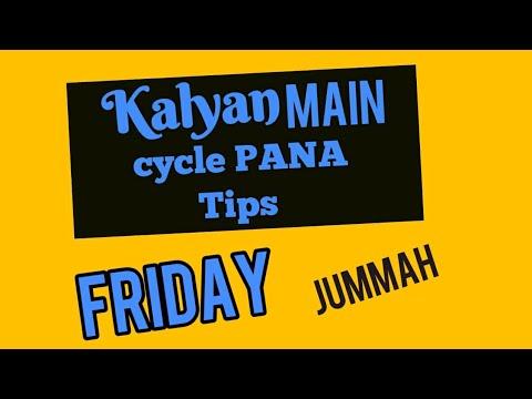 Download Kalyan Main Satta Matka Life Time Cycle Pana Game Tips