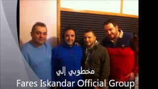 Roni Kassar - Makhtoubi Eli   روني كسّار - مخطوبة إلي تحميل MP3