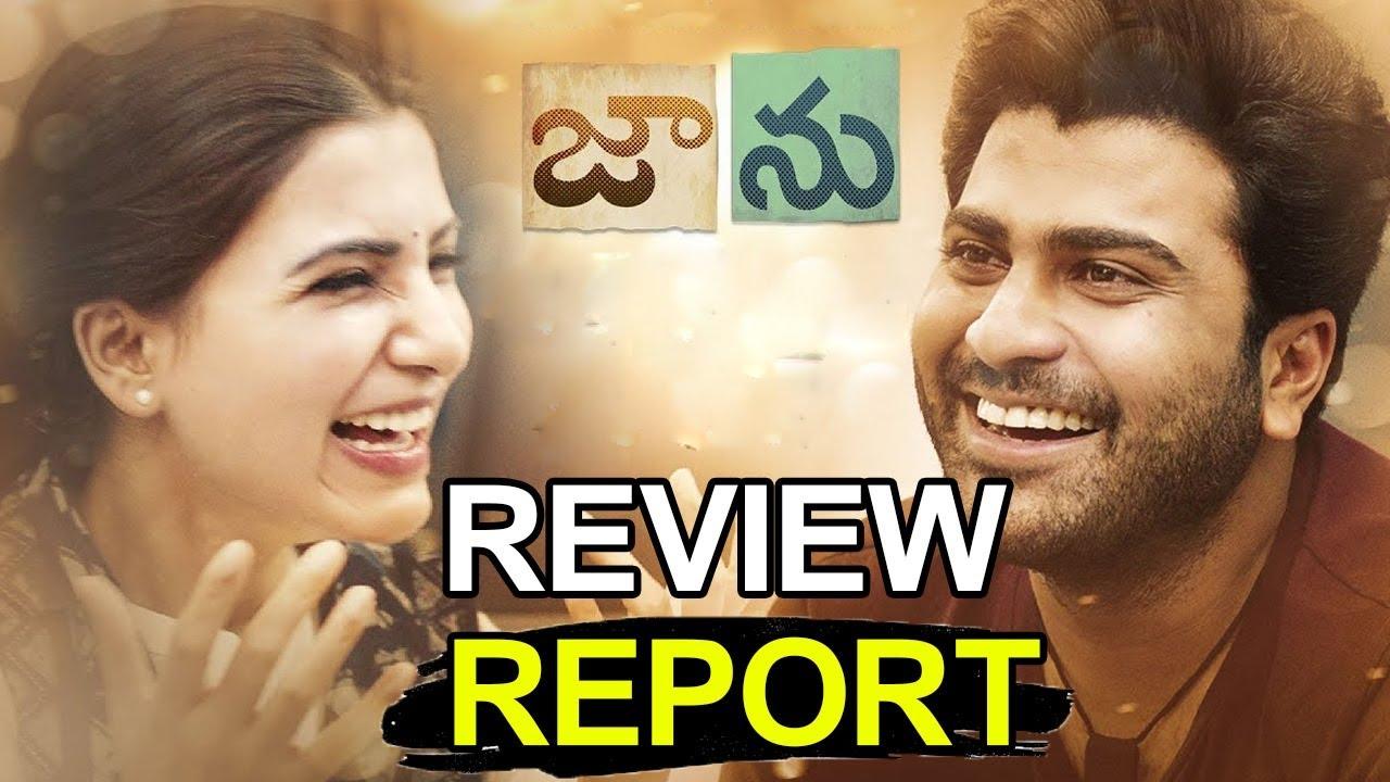 Jaanu Telugu Full Movie Download