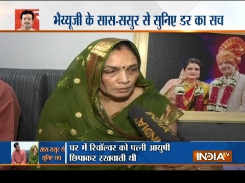Bhaiyyu Maharaj was constantly disturbed by mysterious phone call, says his mother-in-law