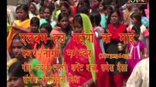 Joda Nareiyalba Ye Amma | 2015 Hit Bhojpuri Devi geet By- #Naga Nagendra