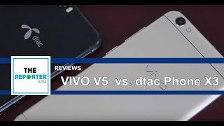 The Reporter show the camera's comparison between Vivo V5 vs Phone X3