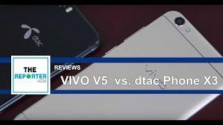 The Reporter show the camera's comparison between Vivo V5 vs Phone X3