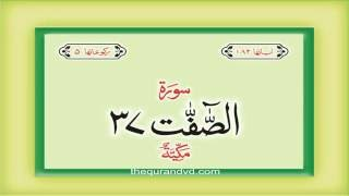 37. Surah As Saffat  with audio Urdu Hindi translation Qari Syed Sadaqat Ali
