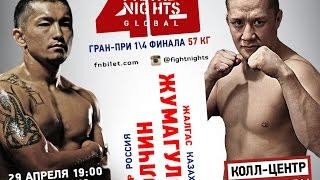Оскар Долчин vs. Жалгас Жумагулов / Oscar Dolchin vs. Zhalgas Zhumalugov