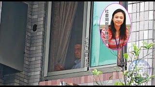 鏡週刊 封面故事》為紅粉知己逼退社會局長 王浩頻幽會已婚女官員
