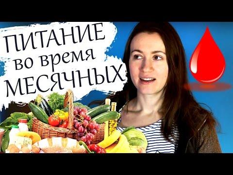 А ковальков худеем интересно рецепты вкусной и здоровой жизни