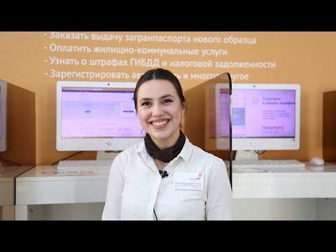 Как получить загранпаспорт через Единый портал Госуслуг