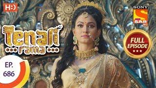 Tenali Rama - Ep 686 - Full Episode - 18th February 2020