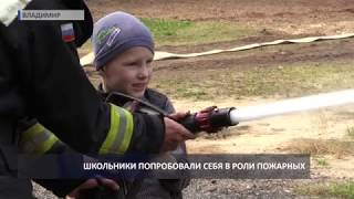 2017 09 11 HD Показательные выступления спасателей по ликвидации ДТП