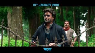 Petta - Dialogue Promo [Hindi]   Superstar Rajinikanth   Sun Pictures   Karthik Subbaraj   Anirudh