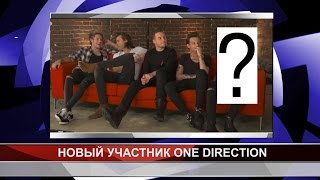 One Direction, Love Radio пошутили ...