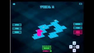 Кубик 3D Уровень 11 12 13 14 15 Вконтакте
