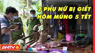 Bản tin 113 Online cập nhật hôm nay | Tin tức Việt Nam | Tin tức 24h mới nhất ngày 12/02/2019 | ANTV