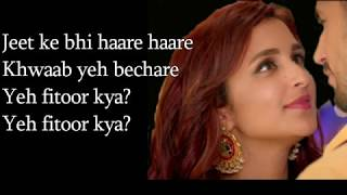 Dhoonde Akhiyaan Jabariya Jodi / Lyrics song 2019 - YouTube