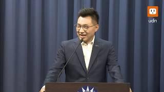 0212國民黨主席政見會後記者會