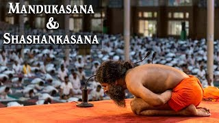Health Benefits of Mandukasana & Shashankasana | Swami Ramdev