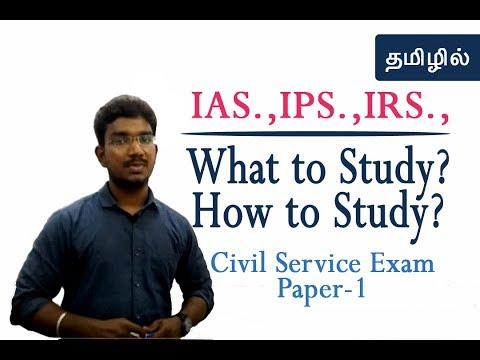 IAS IPS IRS Preparation part-1 | How to study | what to study | Chiselers