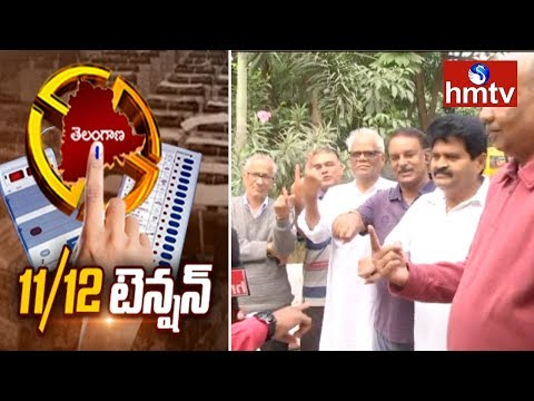 Who Will Win in Telangana Elections 2018 | Public Express Their Opinions with hmtv