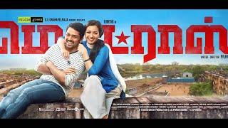 Vyasarpadi | Madras (Original Score) | Santhosh Narayanan