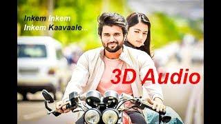 Inkem Inkem Inkem Kaavaale ( 3D audio )|Geetha Govindam