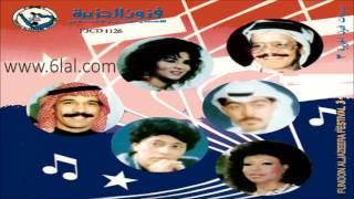 تحميل و مشاهدة طلال مداح / الا انا / البوم مهرجان فنون الجزيرة الثالث MP3