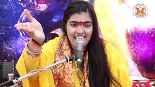 Sadhvi Samahita Ji Ka Mohan Bhajan -किसने सजाया तुमको मोहन - Delhi Pitam Pura