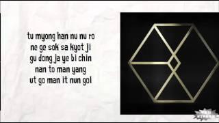EXO - FIRST LOVE Lyrics (easy lyrics)