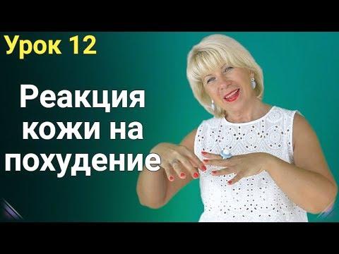Комплекс для похудения от аниты луценко видео
