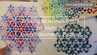 #42 Islamic Geometric Patterns On An Isometric Grid