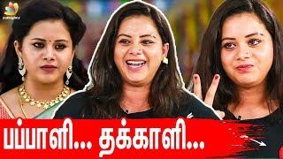 Everyone Teases Me : Raksha Holla Interview | Naam Iruvar Namakku Iruvar  Serial | Vijay TV