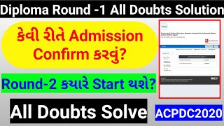 Diploma Round 1 all Doubts Solution | diploma admission process 2020 | diploma choice filling 2020