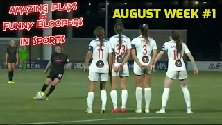 Best & Worst Plays in Sports this Week | Highlights & Bloopers | August Week #1, 2020