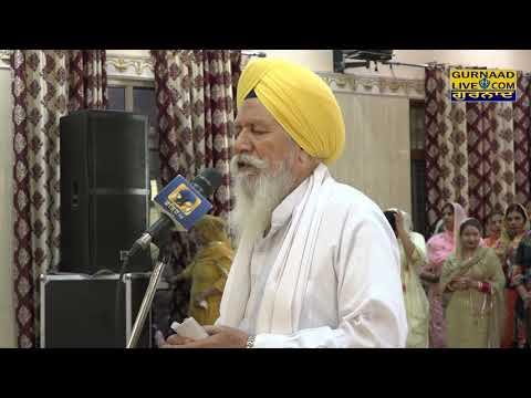 ANAND SAHI ARDAAS HUKAMNAMA ||21-10-19 || GURDWARA MUKHERJEE NAGAR TILAK NAGAR DELHI