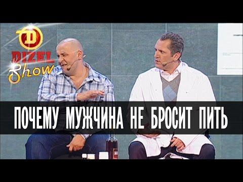 Андрей макаревич как бросил пить